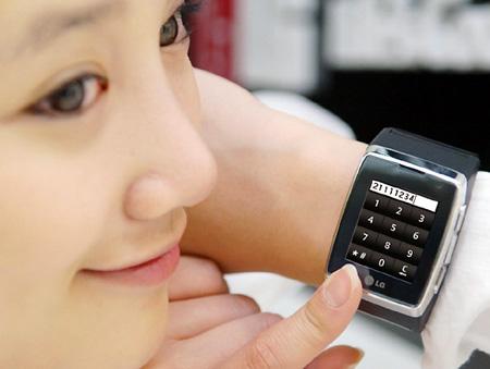 cellphonewatch